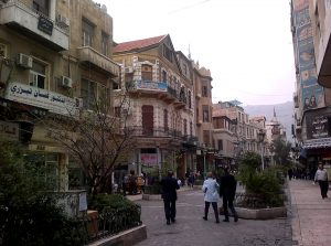 A road IN Damascus - you get the point...